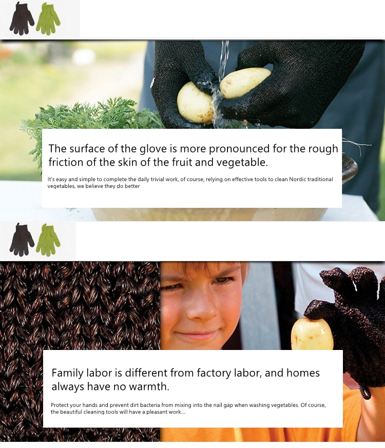 Fruit and vegetable cleaning gloves